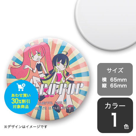 65mm缶バッジ