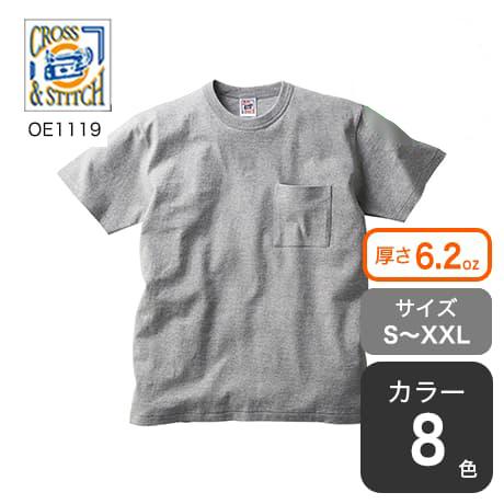 オープンエンドマックスウェイトバインダーネックポケットTシャツ