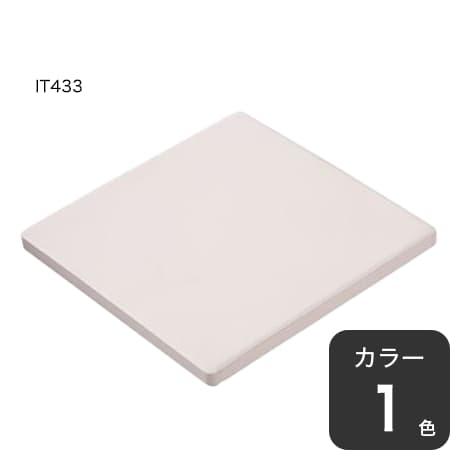 白雲石コースター四角オリジナル