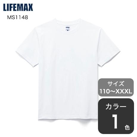 ヘビーウェイトホワイトTシャツ