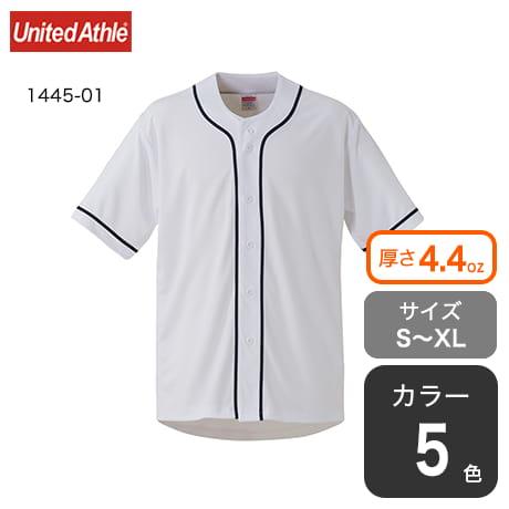 ドライベースボールシャツ