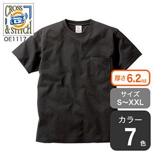 マックスウェイトポケットTシャツ
