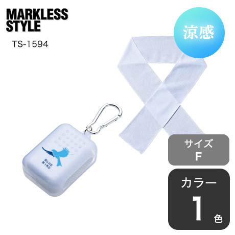 涼感スカーフ(カラビナケース付)